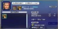 jouki-gishi-06.jpg