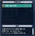 seeker-02.jpg