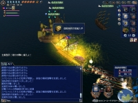 zousengishi-180414-01.jpg