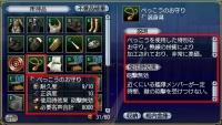 zousengishi-180414-04.jpg