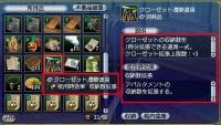 zousengishi-180414-07.jpg