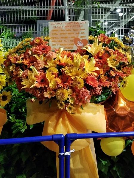 東京ファンパーティースタンド花