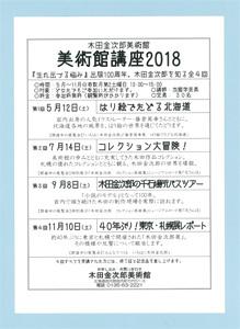 20180511135200.jpg