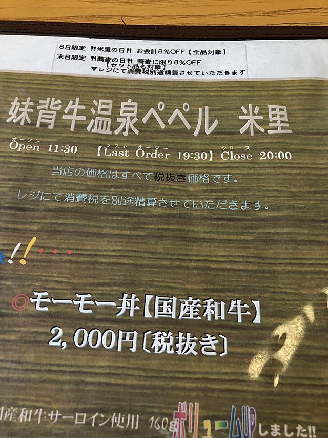 IMG_7804_20180521200216463.jpg