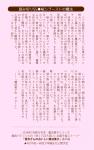 web公開用桜シブーストの魔法