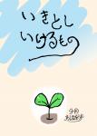 hyoshi03.png