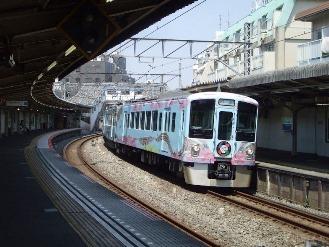 araiyakushi4.jpg