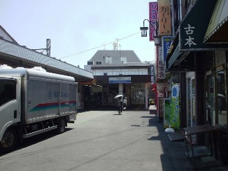 araiyakushi5.jpg