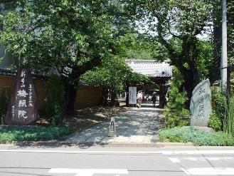 araiyakushi9.jpg