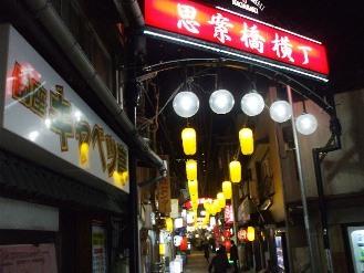 shianbashi2.jpg