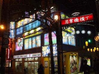 shianbashi6.jpg