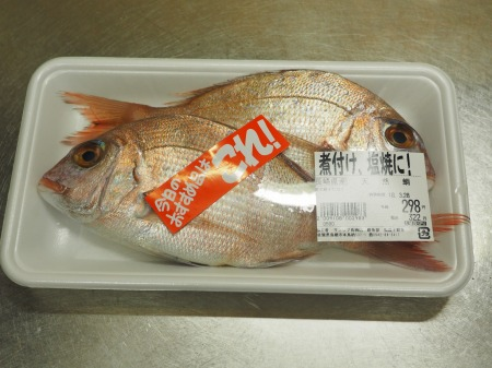 小鯛の煮付け025