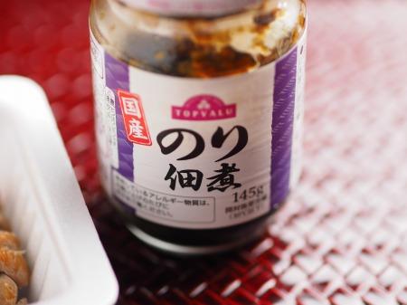 海苔納豆004