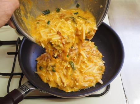 納豆チーズのオープンオムレツ048
