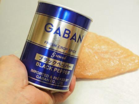 鶏むね肉のガーリック酒塩焼き038
