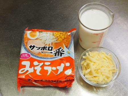 ミルクチーズラーメン024