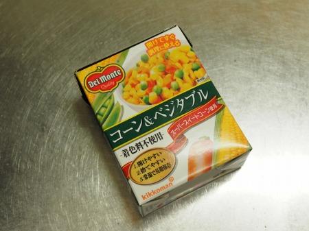 チキンベジタブルサラダ035