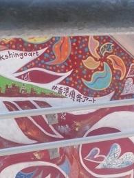 DSC_2920 central shinngo