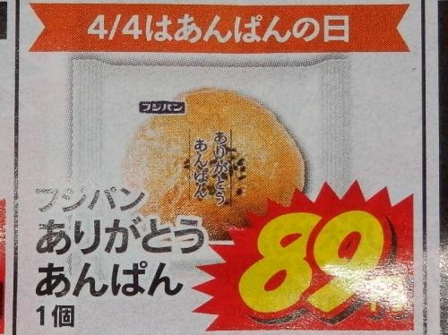 photo18-0404-01.jpg