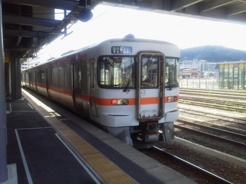 t-123.jpg