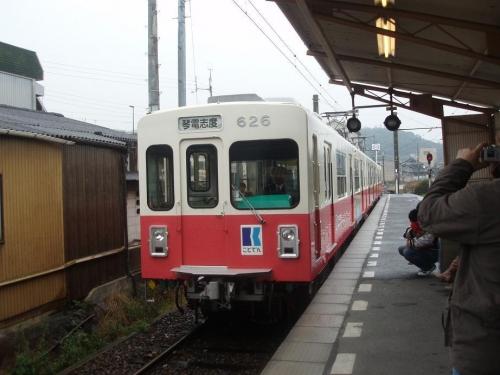t-155.jpg