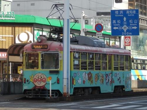 t-164.jpg