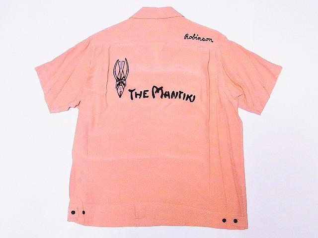 スタイルアイズ ボウリングシャツ SE37800