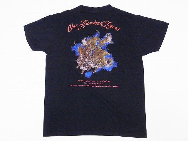 サンサーフ Tシャツ SS77980