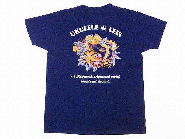 サンサーフ Tシャツ SS77981
