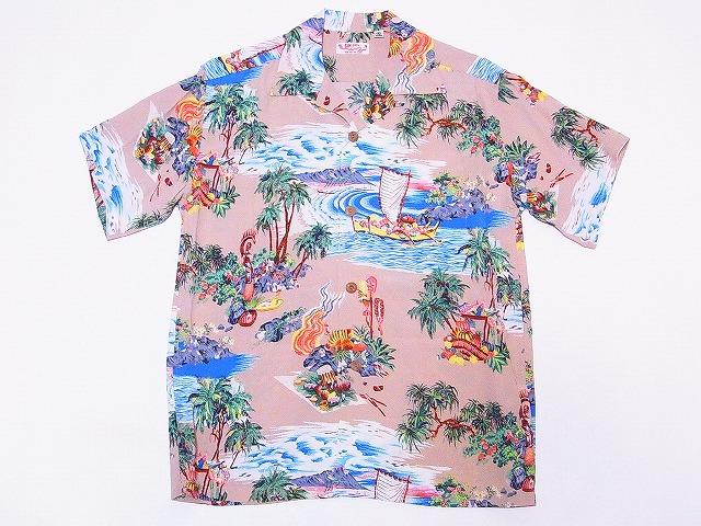 サンサーフ アロハシャツ SS37781