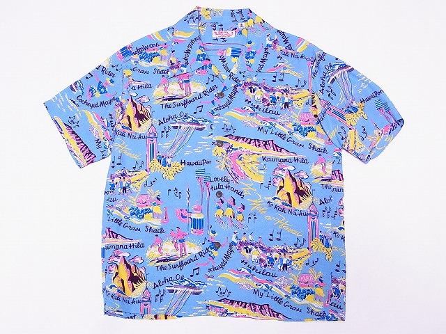 サンサーフ アロハシャツ SS37787