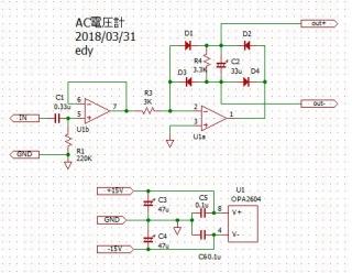 ACmeter回路
