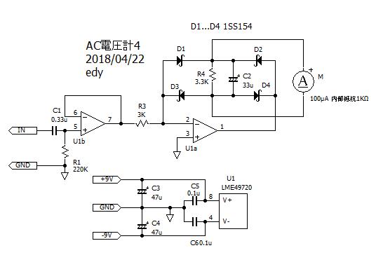 ACmeter4.png
