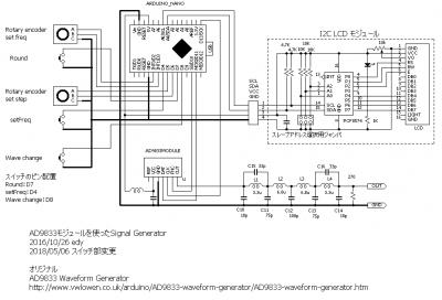 AD9833Signal_Generator3_20180602144550ca4.png