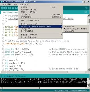 oldBootloader.jpg