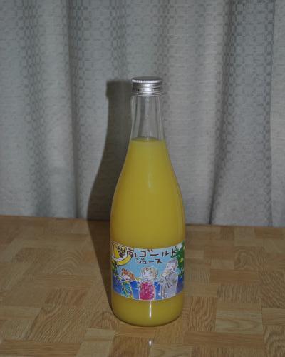 お土産のジュース