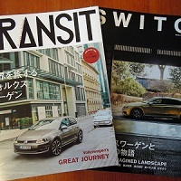 VW冊子1