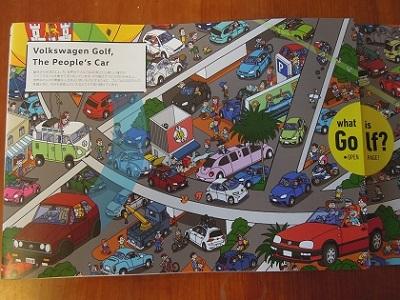 VW冊子3
