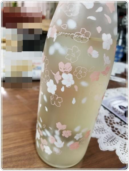 2018-4本日のお酒