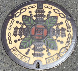 岸和田市のマンホールの蓋blo