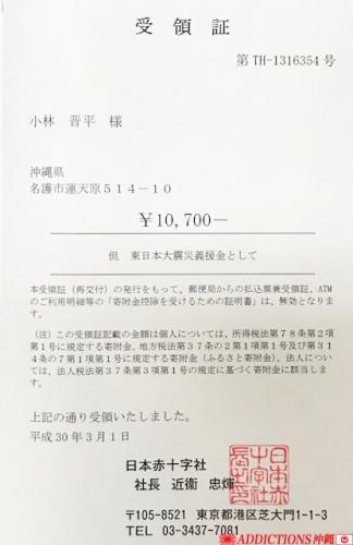 300301.jpg