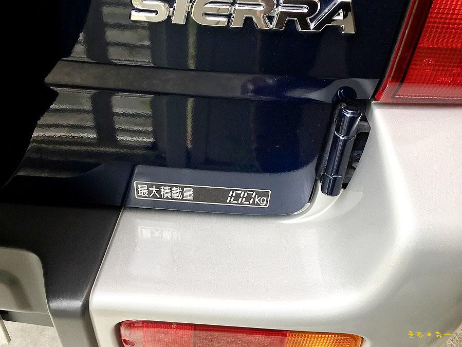 Jimny400-2b*