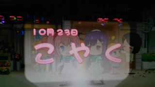 s_WP_20180411_11_36_05_Pro_ツインエンジェルブレイク_めぐるの誕生日_葵ちゃんの誕生日!