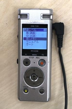 ICレコーダーの録音シーン選択