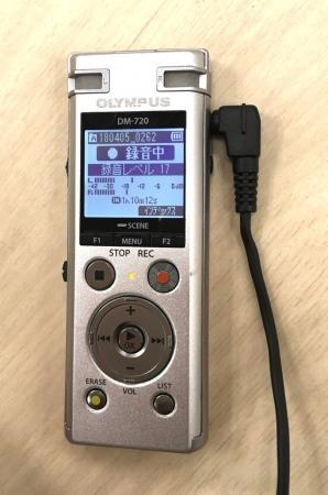ICレコーダーの録音レベル