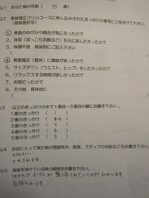 IMG_9423 - コピー