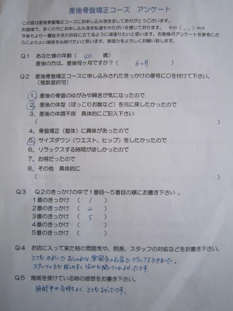IMG_9315.jpg