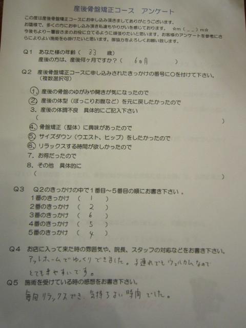 IMG_9353.jpg