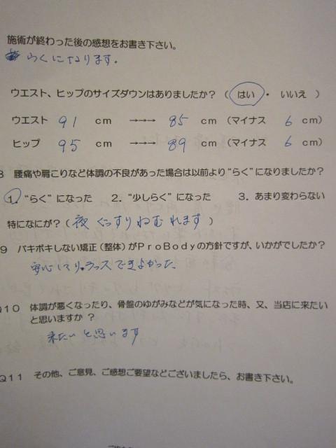 IMG_9428.jpg