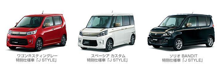 スズキ J-STYLE